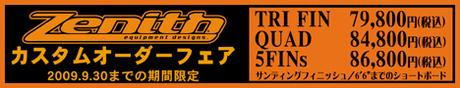 Orderfair_2